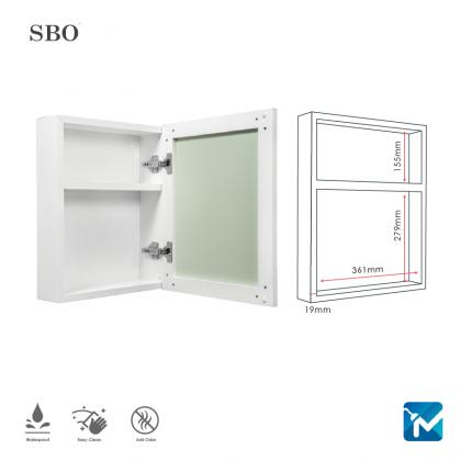 SBO Aluminium Mirror Cabinet (Extra Small)