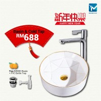 Chinese New Year Glass Basin Package A