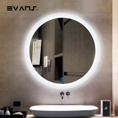 Evans LED Lighted Bathroom Mirror with Touch Sensor | Lighted Round Mirror