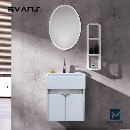 Evans Basin Cabinet - EVBC2536