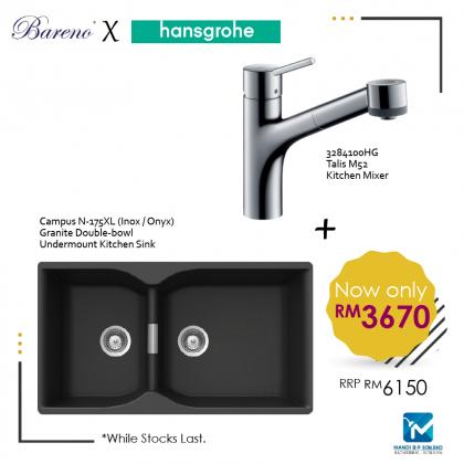 Bareno Undermounted Granite Sink + Hansgrohe Kitchen Mixer Set / Kitchen / Mandibp / Hansgrohe / Franke / Roca