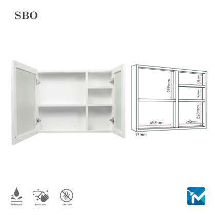 SBO Aluminium Mirror Cabinet (Large)
