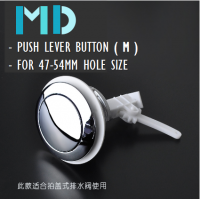 MD WC Lever Button (48MM)